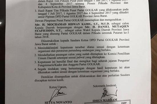 Bodong! Idrus Marham Bantah Rekomendasi Untuk Ridwan Kamil dan Daniel Muttaqien di Pilgub Jabar