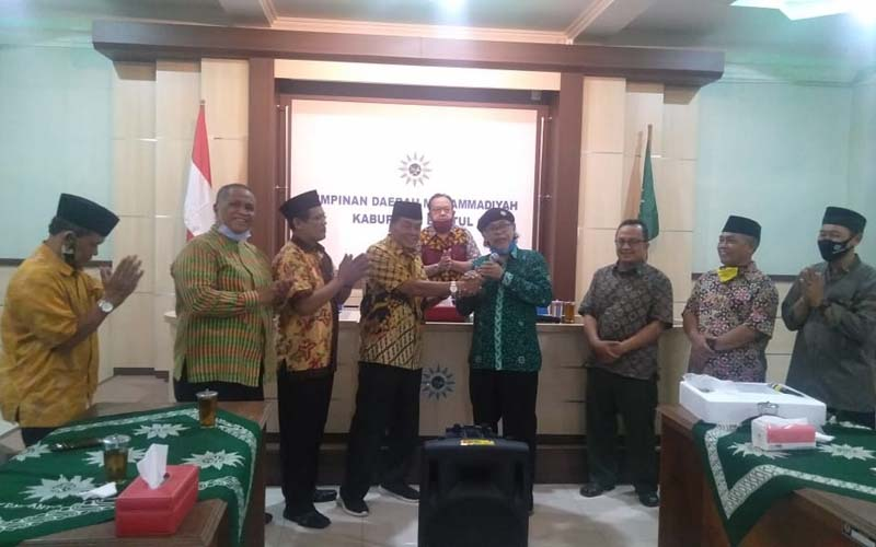 Erwin Nizar Optimis 90 Persen Warga Muhammadiyah Bakal Pilih Suharsono-Totok di Pilkada Bantul