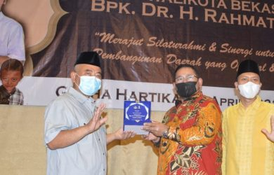 Walikota Rahmat Effendi Larang Warga Kota Bekasi Gelar Open House Lebaran